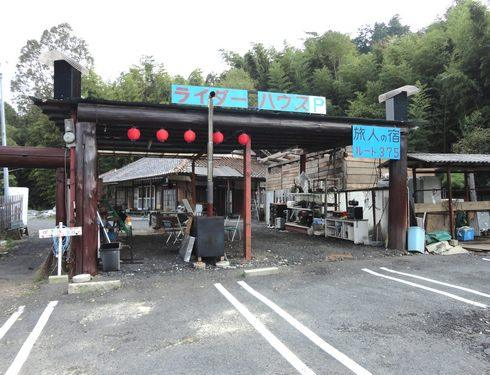 東広島市のライダーハウス、旅の宿 ルート375 古民家を利用した格安宿