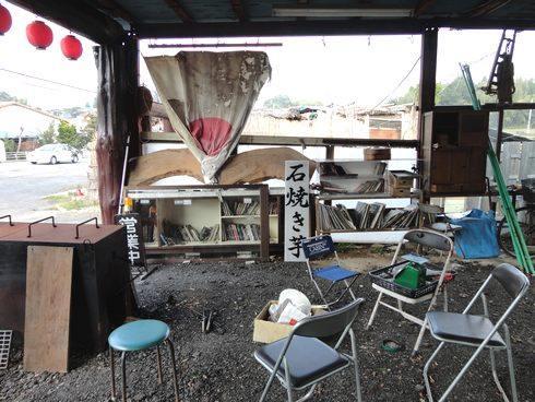 東広島市のライダーハウス、旅の宿 ルート375 入口休憩所