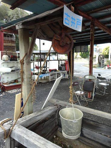 東広島市のライダーハウス、旅の宿 ルート375 古井戸