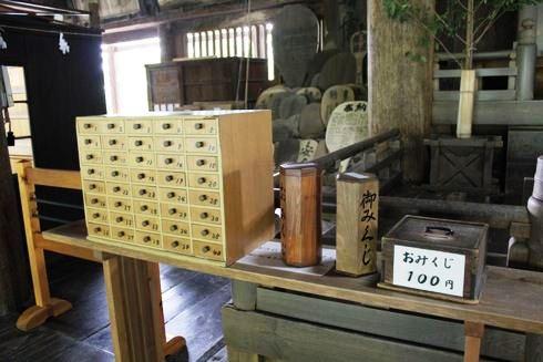 宮島 千畳閣(豊国神社) のおみくじ