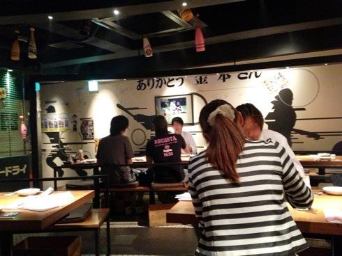 金本知憲 鉄人の店 の2階の様子2