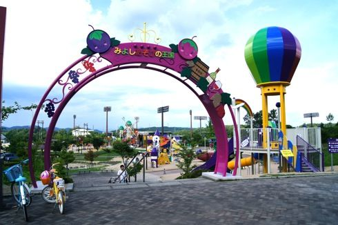 みよし運動公園(みよしあそびの王国)の入口 画像