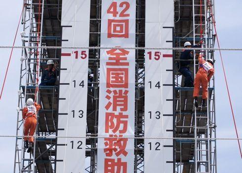 全国消防救助技術大会 広島 はしご登はん