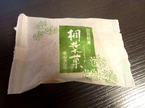 桐葉菓(とうようか) パッケージ画像