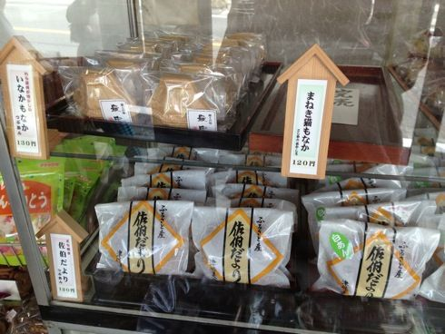 津保美堂製菓(つぼみどう) はお菓子も販売中