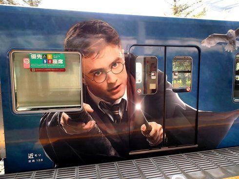 ラッピング電車 ハリーポッター