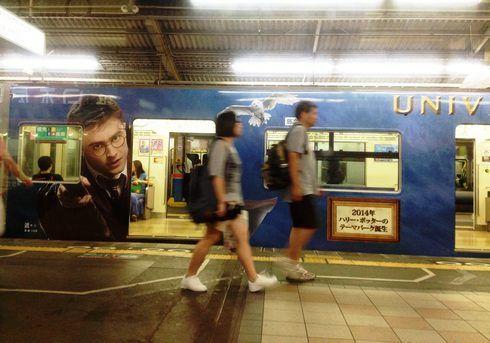 ハリーポッター テーマパークのラッピング電車