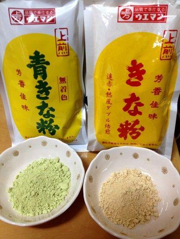 青きなこ、広島でよく食べられている きな粉
