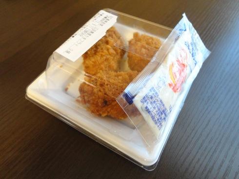 能美・江田島産カキフライ タルタルソース付き