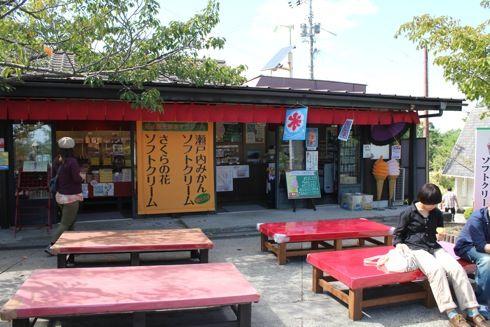 尾道観光協会売店 画像