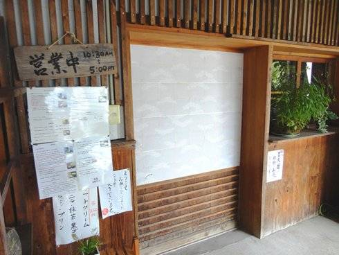 西条 賀茂輝の円座カフェ