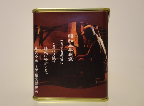 青きな粉ドロップス 缶の画像