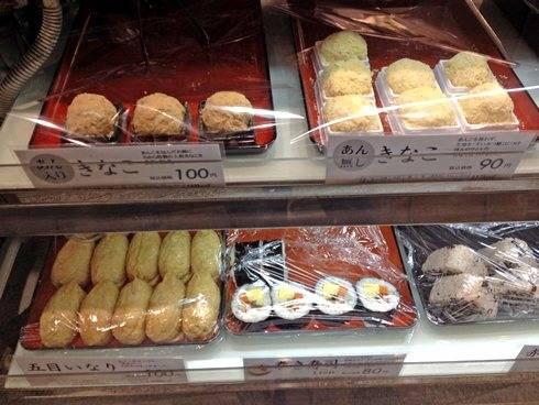 ちからの おはぎ、おむすび、稲荷寿司は健在