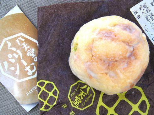 八天堂のメロンパン
