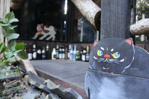 猫の細道 カフェSAKA Bar