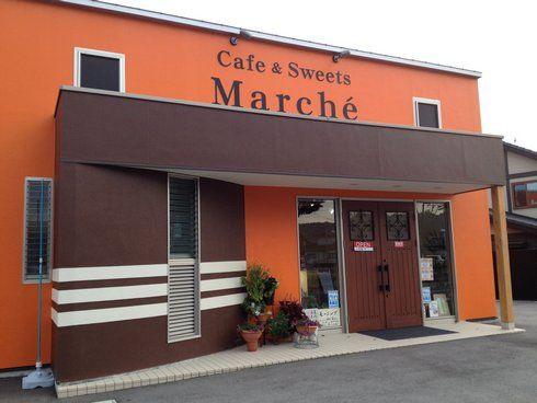 世羅のケーキ屋さん、マルシェ(Marche)はしっとり生地のロールケーキが美味
