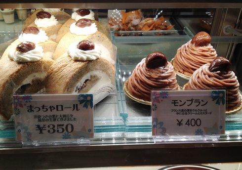 Marche 世羅のケーキ屋さんのモンブラン