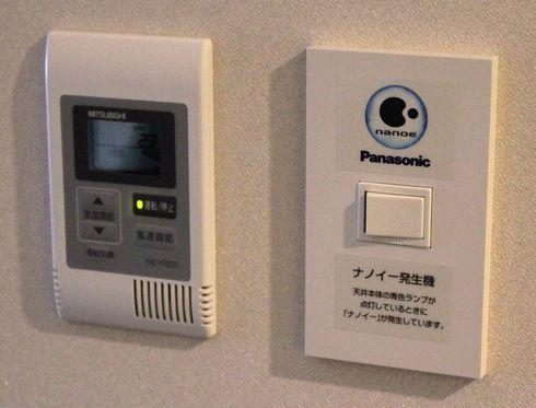 ナノイーが全室に完備されている、広島ワシントンホテル