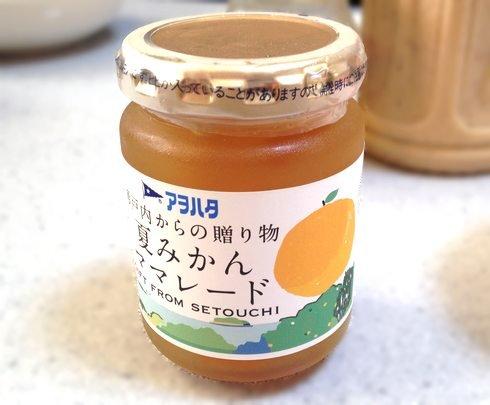 夏みかんママレード、アヲハタから瀬戸内産柑橘のみ使用の地域限定商品