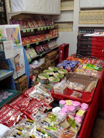 ヨコタ製菓 店内の様子