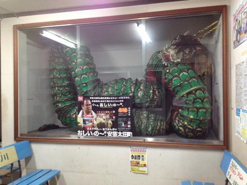 ヨコタ製菓 隣の神楽