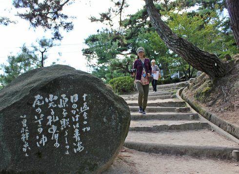 尾道 文学のこみち、歩きながら詩人の心と風景にふれる散歩道
