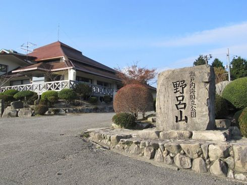 野呂高原ロッジ 画像