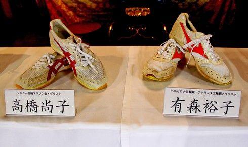 修善院、有名ランナーの靴と走りの神様がいるお寺