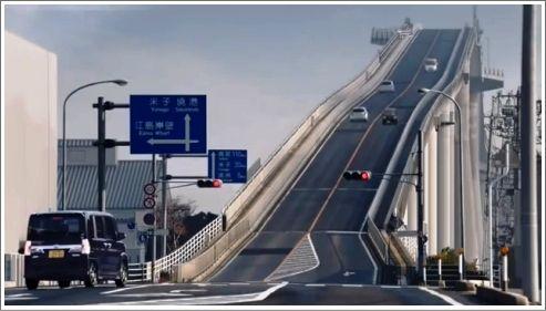 ダイハツCM ベタ踏み坂は、実在した!江島大橋、島根と鳥取の県境の橋だった