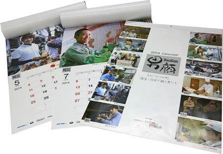 イケメンカレンダー発売!広島・備後エリアの若いイケメンで作ったカレンダー「男顔」