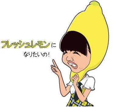 市川美織 フレッシュレモンになりたいの!レモン大使熱望、広島レモンを熱烈PR