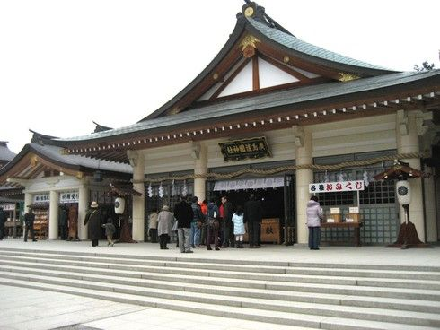 広島護国神社 本殿