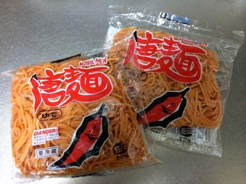 三次唐麺、食欲そそる刺激的な辛い麺