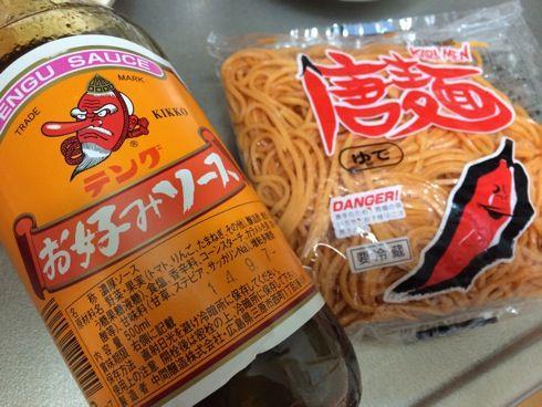 唐麺とテングソース