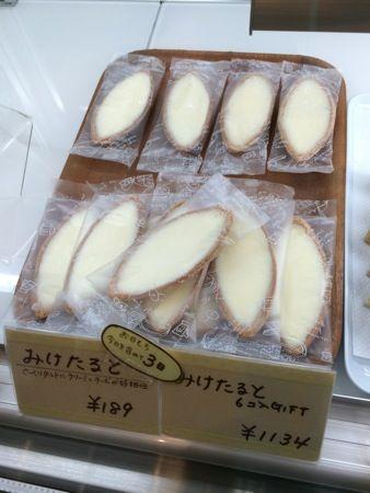 東広島・西条 mikeのお菓子 画像2