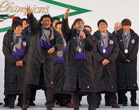 サンフレ 優勝報告会2013 青山