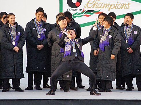 サンフレ 優勝報告会2013 一発芸1