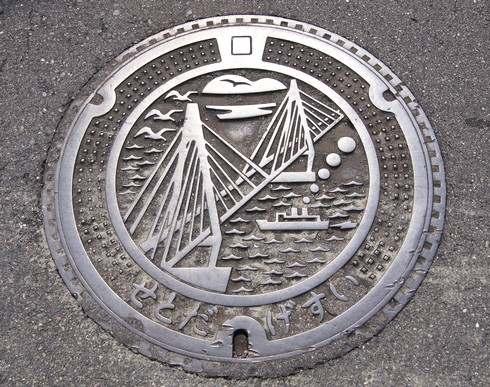 尾道市瀬戸田(生口島)のマンホール