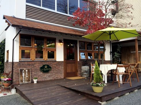 珈琲屋スプレモ、コーヒーの香り漂う三次の喫茶店