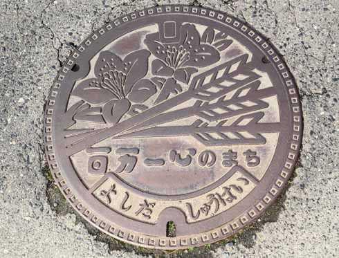 百万一心のまち 安芸高田市吉田のマンホール