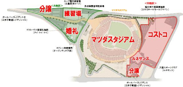 広島ボールパークタウン 完成予想平面図