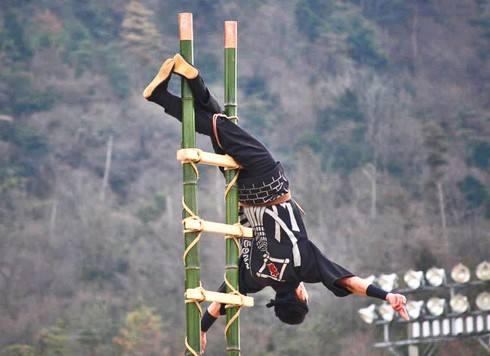 はしご乗り 熊野町出初式