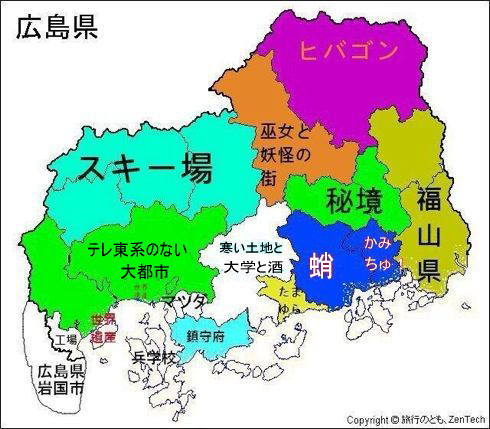 よくわかる都道府県シリーズの地図がネットで話題