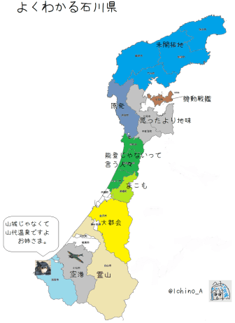 よくわかる石川県 地図