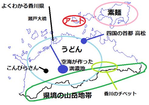 よくわかる香川県 地図
