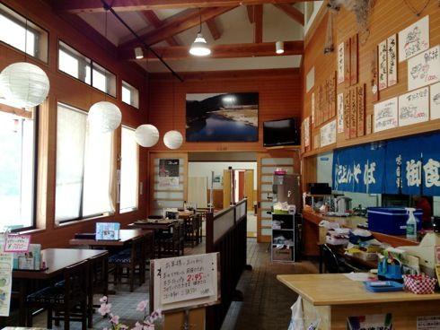 川の駅 常清 レストランの画像
