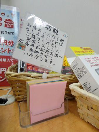 折り鶴 折り紙