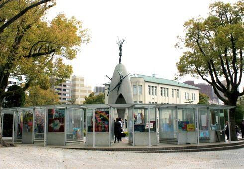 折り鶴 原爆の子の像