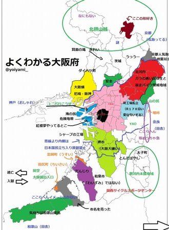よくわかる大阪府 地図
