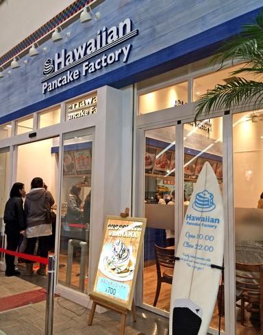 ハワイアンパンケーキファクトリー、イオンモール広島府中にオープン